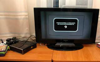 Подключение Xbox к телевизору: инструкция
