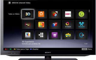 Установка Smart TV на Сони Бравия