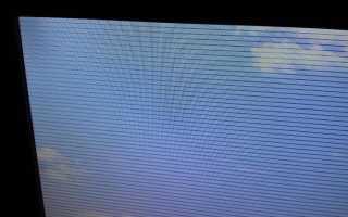 Горизонтальная полоса на экране телевизора