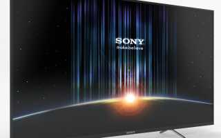 Обзор телевизоров Сони Бравиа: отзывы, как выбрать и настроить