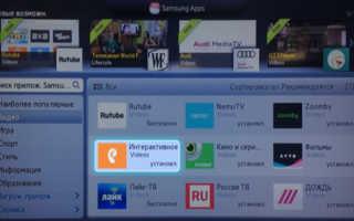 Как установить и настроить интерактивное ТВ Ростелеком на Smart TV