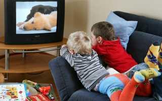 Ребенок и телевизор: в чем опасность и как отучить от частого просмотра