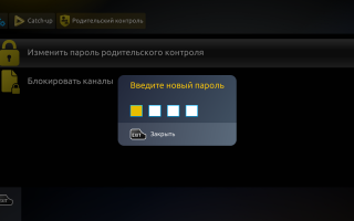 Как поставить и разблокировать пароль на телевизорах
