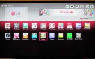 Как обновить Смарт ТВ на телевизоре LG