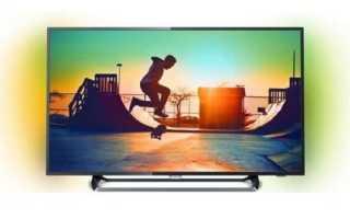 Рейтинг лучших телевизоров Филипс с диагональю 32 Дюйма