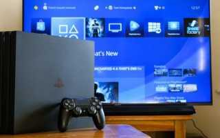Как выбрать и подключить телевизор к PS4 и PS3