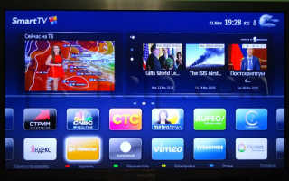 Не работает Смарт ТВ на телевизоре: причины и решение