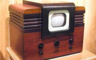 Кто и когда придумал первый телевизор и как он назывался