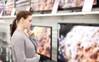 На что обратить внимание при покупке телевизора