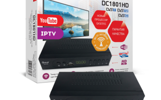 Лучшая HD приставка с поддержкой 3D