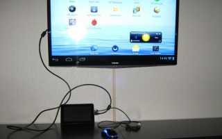 Как подключить планшет к телевизору: все способы