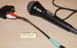 Подключение микрофона к телевизорам LG и Samsung Smart tv