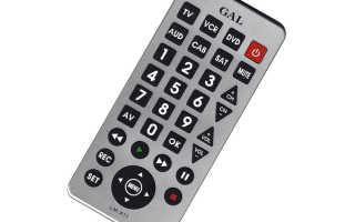Как подключить и настроить универсальный пульт к телевизору