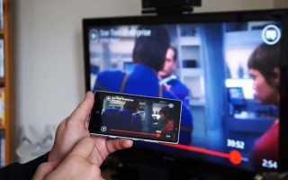 Подключение телефона к телевизору через WiFi Direct