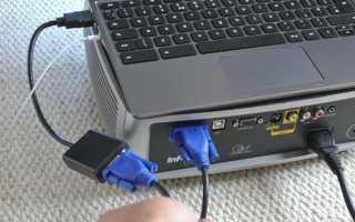Как подключить ноутбук к телевизору: все способы