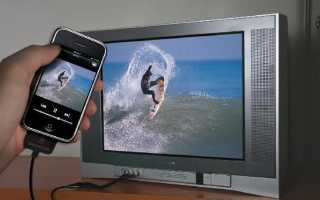 Подключение Iphone к телевизору: инструкция с видео