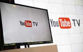 Обновление Ютуба на телевизорах Сони, Самсунг и LG