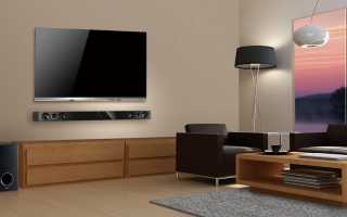 Выбор и подключение акустики для телевизора