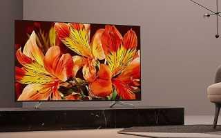 Как выбрать плоский телевизор и чем он лучше изогнутого