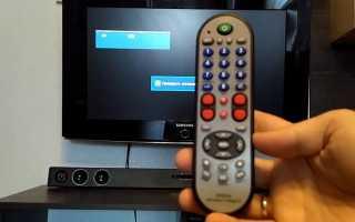 Как привязать пульт к телевизору: быстрое сопряжение
