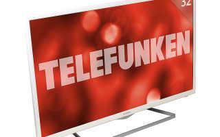 Обзор телевизоров Telefunken: отзывы и стоит ли покупать