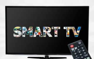 Как зарегистрироваться и настроить Smart TV в телевизорах LG