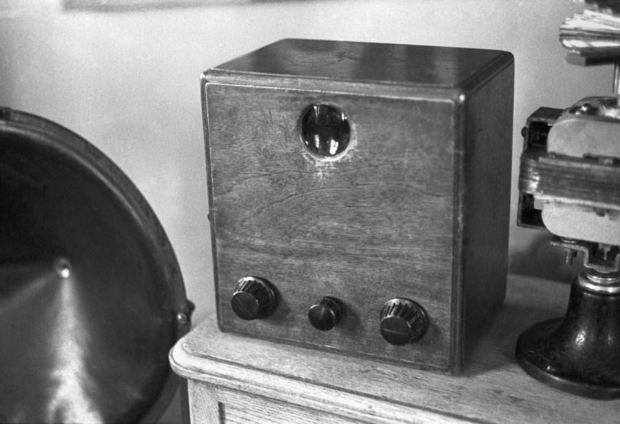 Первый советский телевизор Б-2