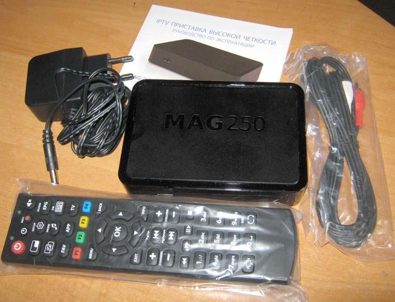 Приставка MAG-250