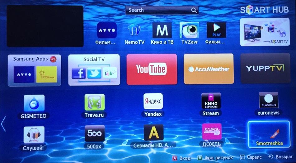 Скачать бесплатно приложение ютуб для телевизора скачать приложение секундомер андроид