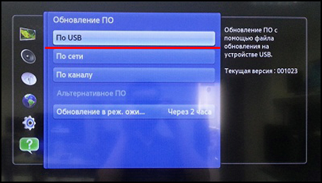 Обновление по USB