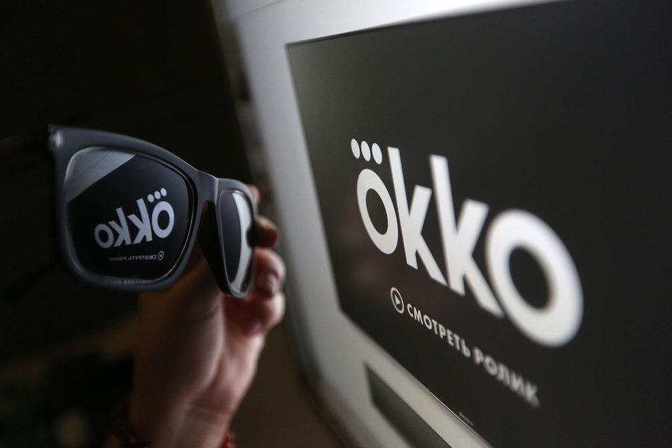 Логотип Окко