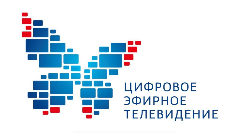 Логотип цифрового ТВ