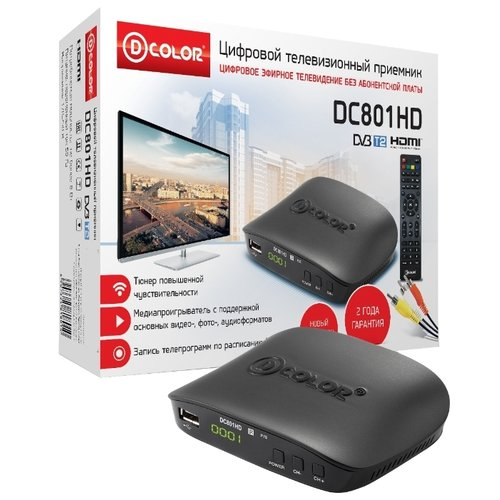 D-Color DC1302HD