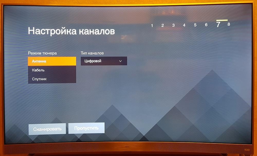 Настройка каналов TCL