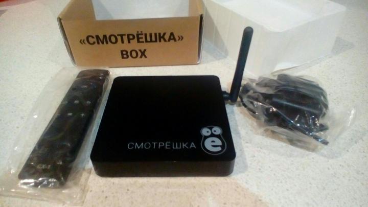 Смотрешка Box
